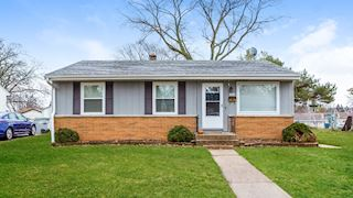 investment property - 7823 W Herbert Ave, Milwaukee, WI 53218, Milwaukee - main image
