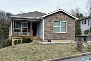 investment property - 156 Martin Dr, Birmingham, AL 35215, Jefferson - main image